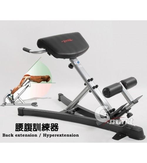 腰背訓練架